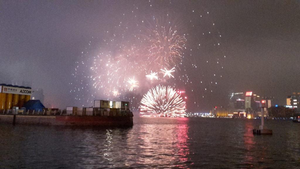 fireworks 20150220_200636