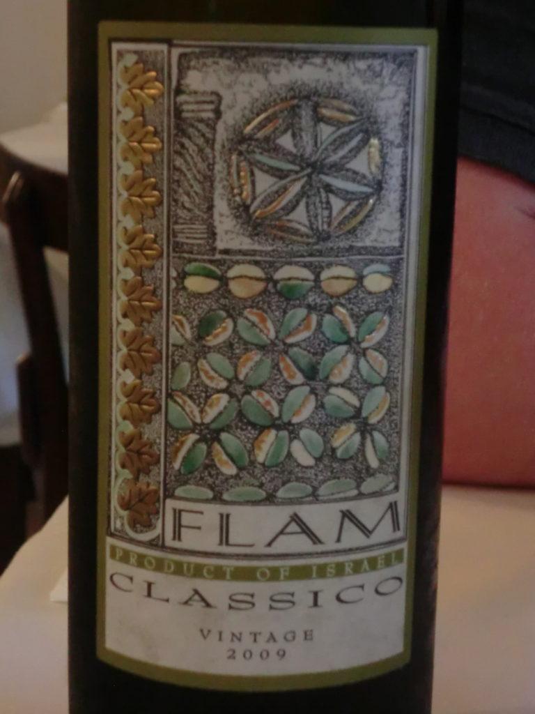 Flam CIMG0915