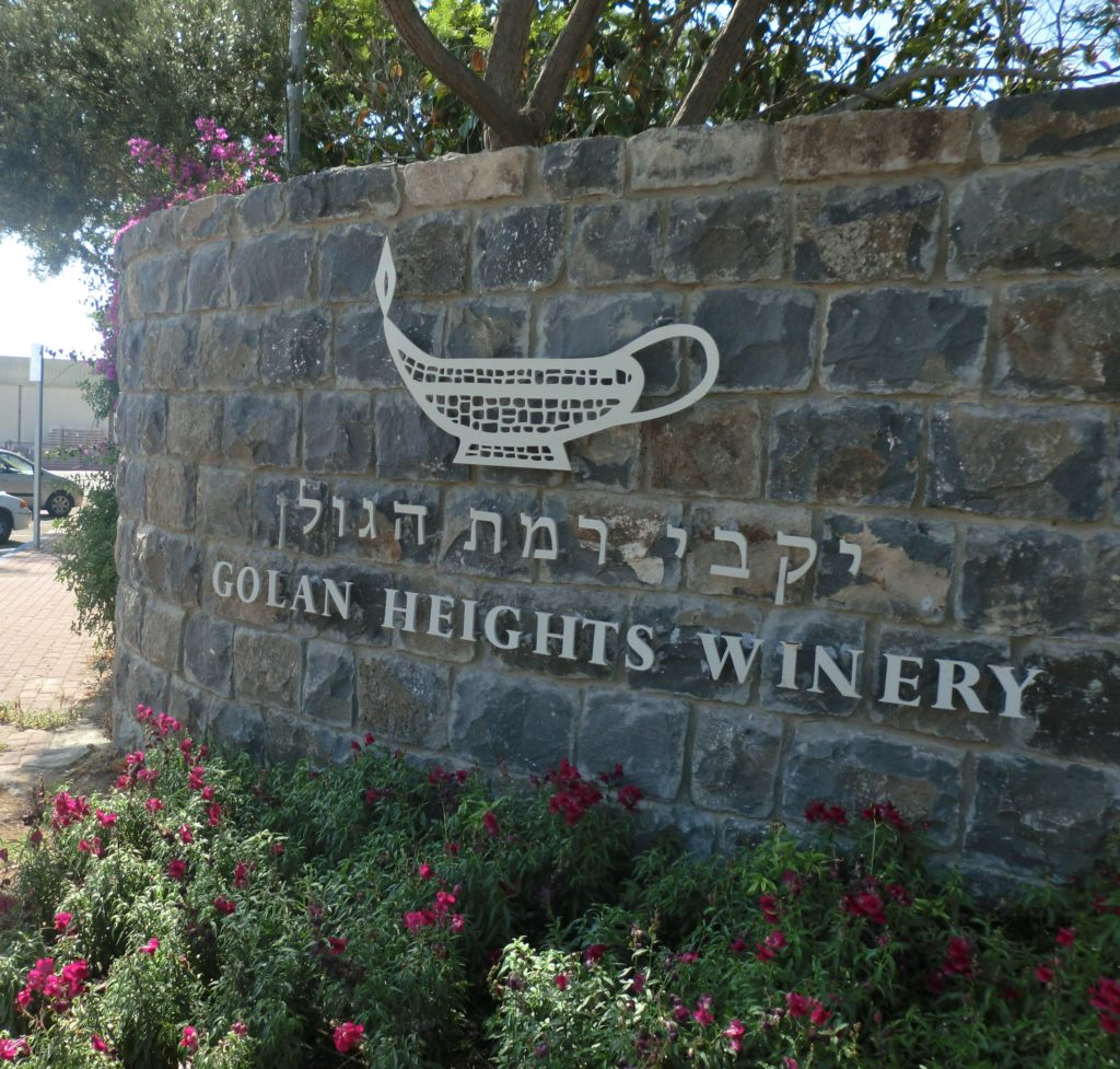 Golan Heights CIMG0833 (2)