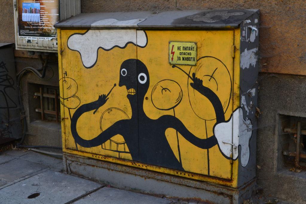 Street Art5 DSC_0571