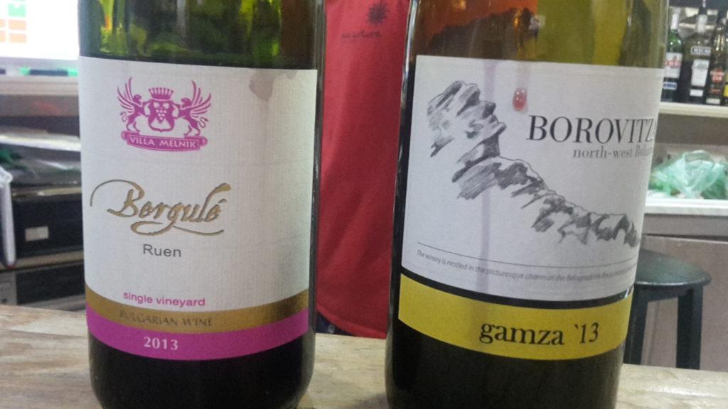 Wine1 20160825_191034