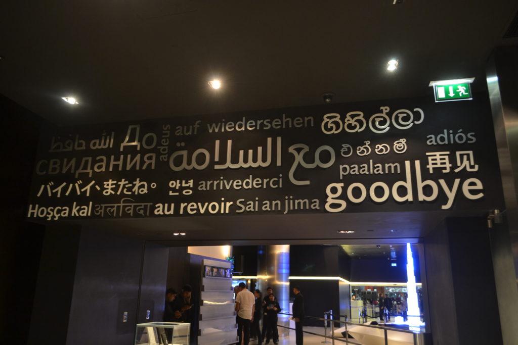 Goodbye Burj Khalifa Dubai UAE DSC_0005