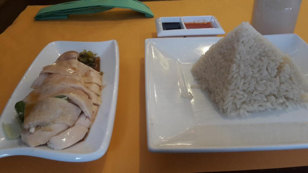 Hainanese Chicken Rice Singapore 20161104_133545
