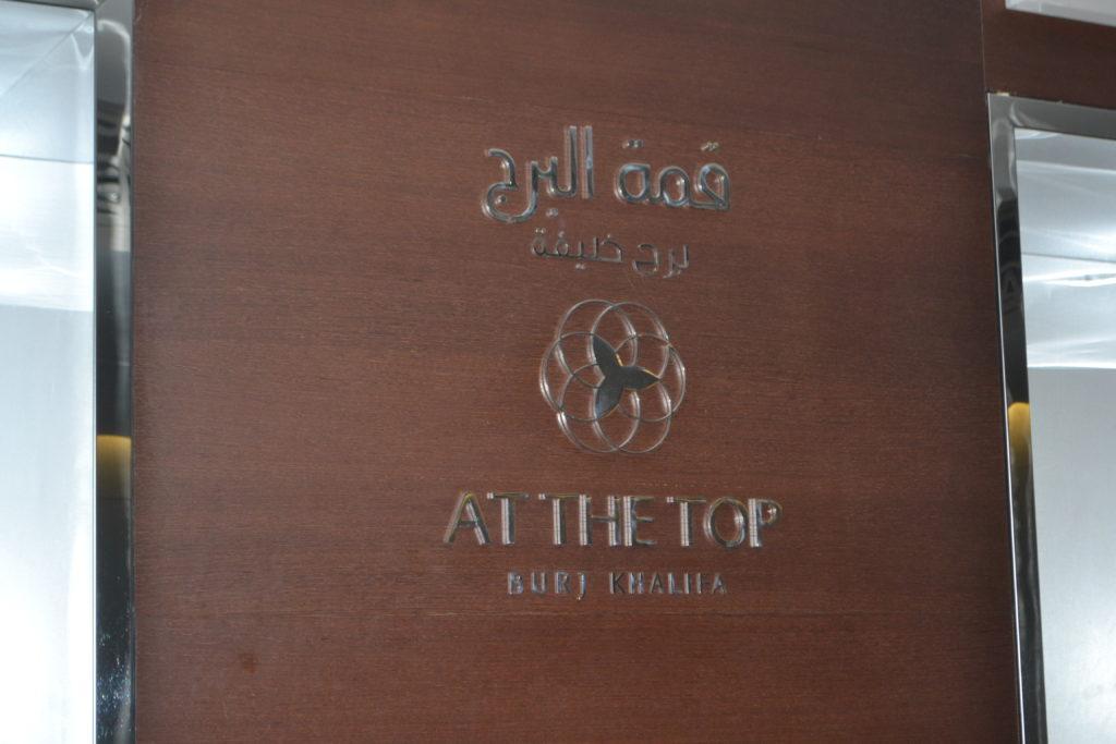 Welcome Burj Khalifa Dubai UAE DSC_0848