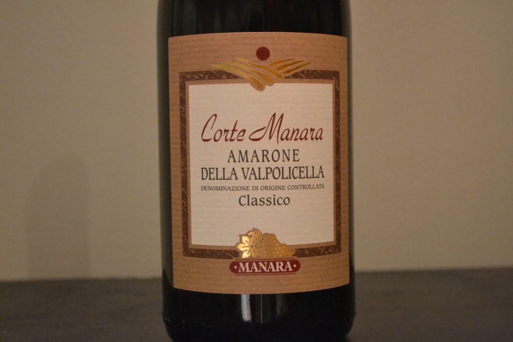 Manara winery Valpolicella Italy DSC_0176