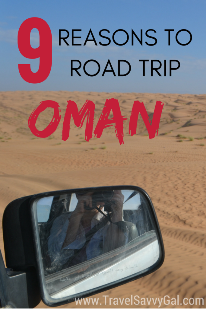 9 Reasons to Road Trip Oman - Why It's the Best Way to See the Country