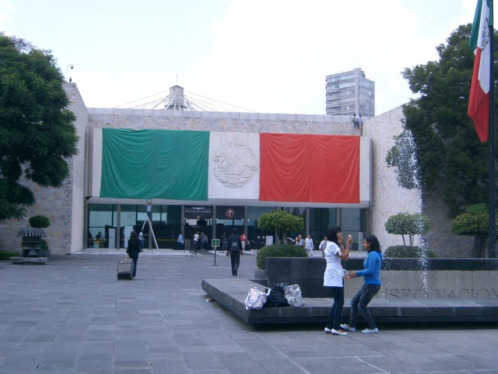 Outside the Anthropology Museum. I like how they used the white stone to form the middle section of the Mexico flag.